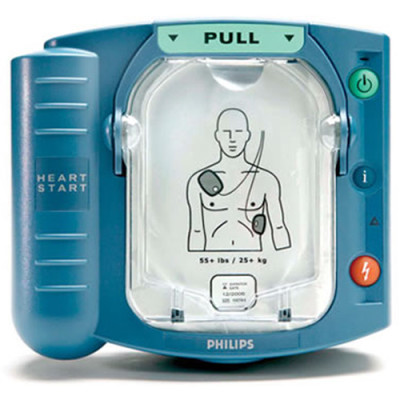 Available Philips HeartStart Onsite AED