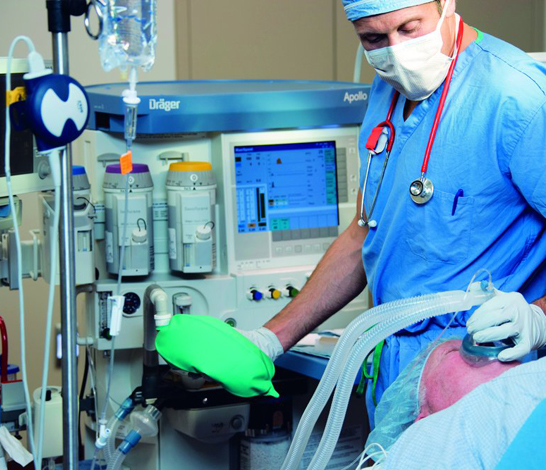 Find Drager Apollo Anesthesia Machine for sale or rental
